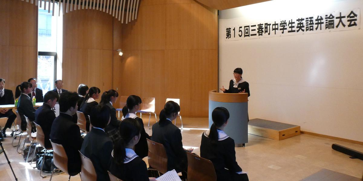英語弁論大会1
