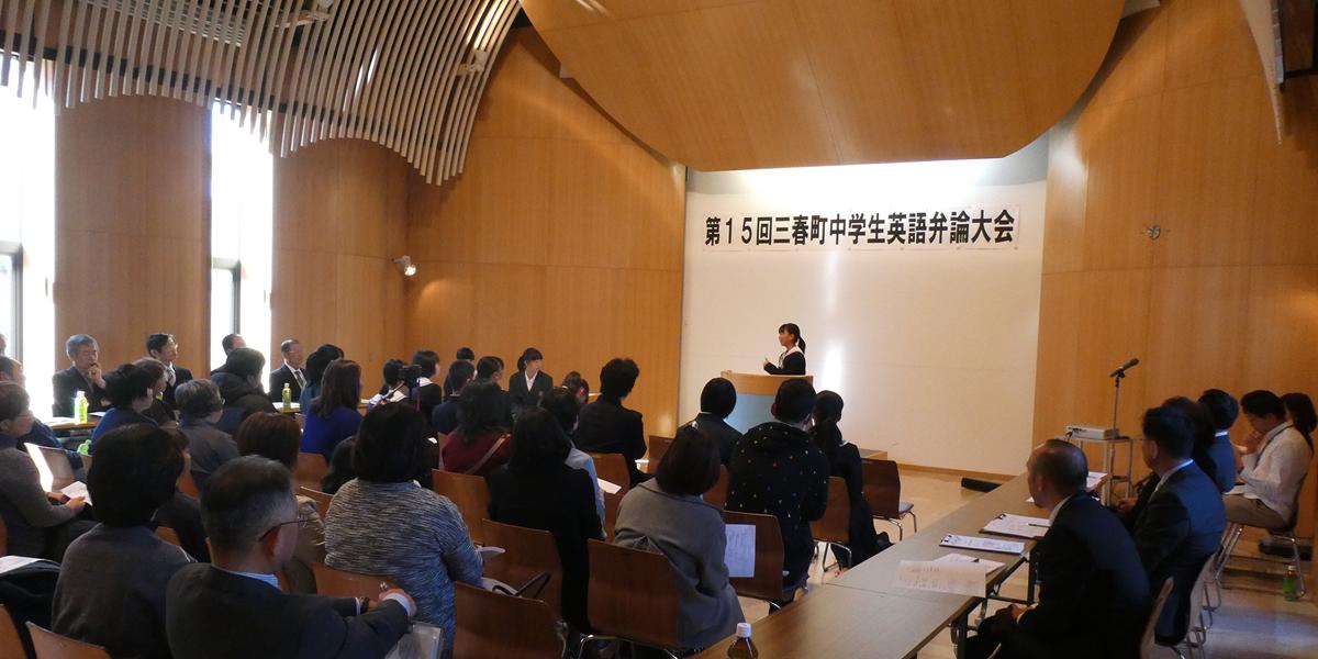英語弁論大会2